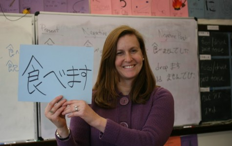 Rachel Eio teaches Japanese at Brookline High School