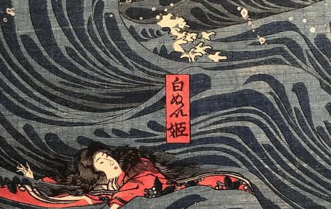 Showdown! : Kuniyoshi vs Kunisada was on display at the MFA in Boston from August 10th to December 10th 2017. The entrance has a blown up imgae of one of the many prints inside.